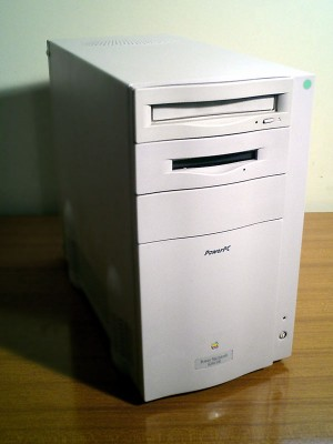 Workgroup Server 8550